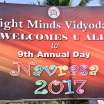 annual-day2017-1